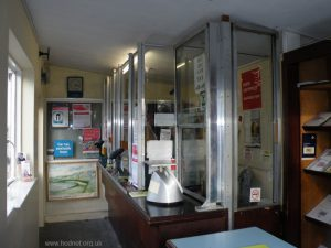 Station Road PO - Counter